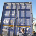 45 HCPW TCLU 4805486 сухогрузный контейнер
