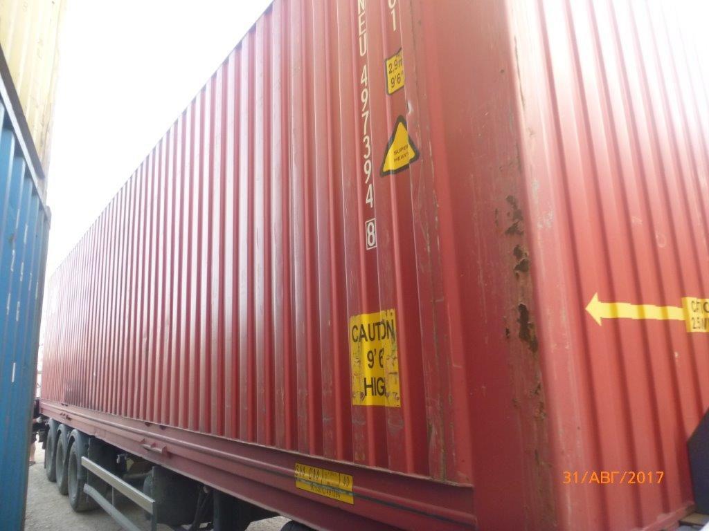 Сухогрузный контейнер 45 HCPW - фото