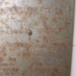 40 HCRF RRSU 911057-1 рефрижераторный контейне