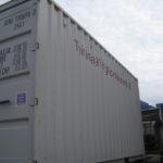 Высокий 20 футовый контейнер - фото