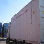 новый 20 HC контейнер- фото