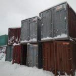 серый железнодорожный контейнер 5 тонн бу фото