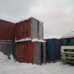 железнодорожный контейнер 5 тонн бу с серыми дверьми фото