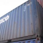контейнер 20 DC бу - фото