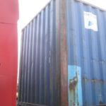 контейнер бу 20 DC - фото
