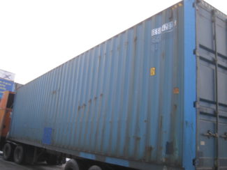 сухогрузный контейнер 40 HC - изображение