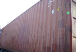 бу контейнер 40 HC - фото