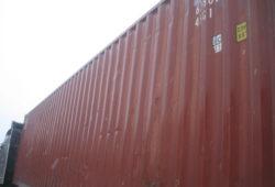 контейнер 40 HC бу - фото