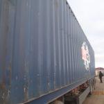 контейнер 40 DC - фото