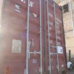 контейнер 40 dc бу - фото