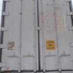 рефконтейнер 40 HCRF - фото