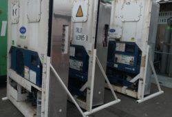 Агрегаты для рефконтейнеров