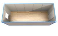 Блок-контейнер - схема