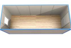 Блок-контейнер БК-2 - схема