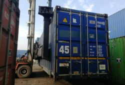 45 hcpw контейнер